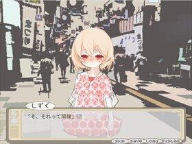 ティアドロップ2 Game Screen Shot3