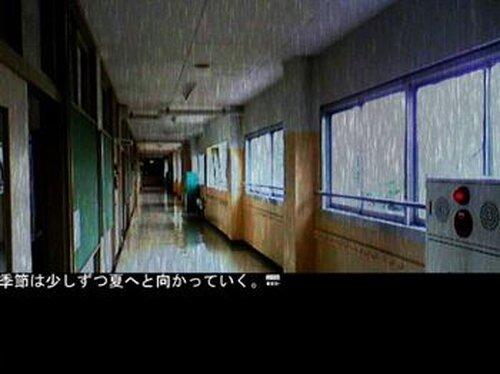 ブルーブルーノイズ Game Screen Shot2
