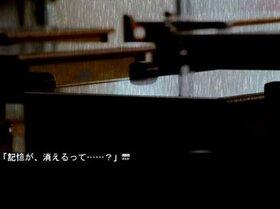 ブルーブルーノイズ Game Screen Shot3