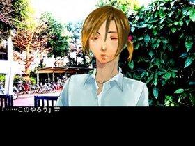 ブルーブルーノイズ Game Screen Shot4
