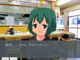 灰青の空 Game Screen Shot3
