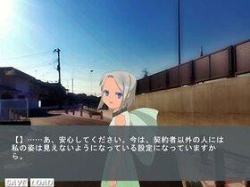 灰青の空 Game Screen Shot5