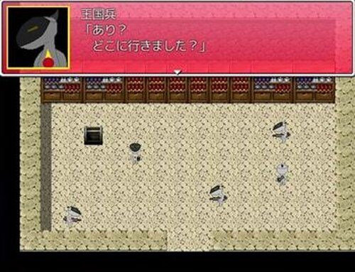 The HENTECO World 体験版 Game Screen Shot3