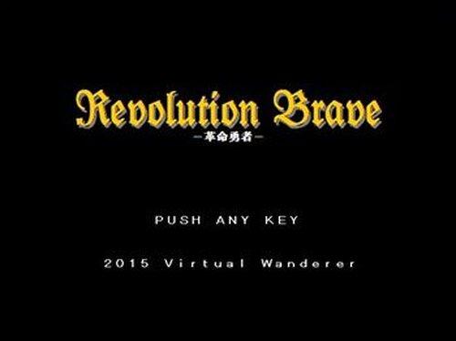 RevolutionBrave -革命勇者- Game Screen Shot2
