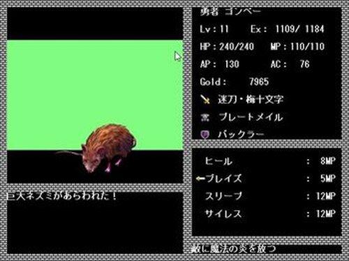 RevolutionBrave -革命勇者- Game Screen Shot3