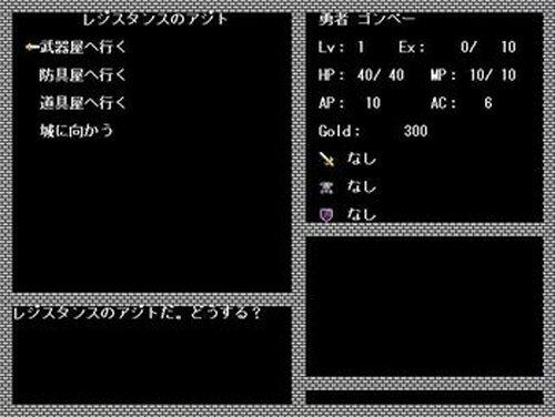 RevolutionBrave -革命勇者- Game Screen Shot5