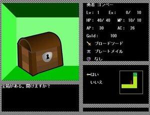 RevolutionBrave -革命勇者- Game Screen Shot