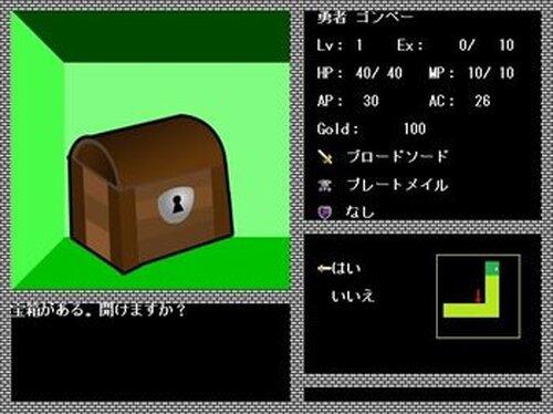 RevolutionBrave -革命勇者- Game Screen Shots