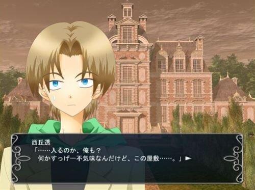 Thread of fate Game Screen Shot