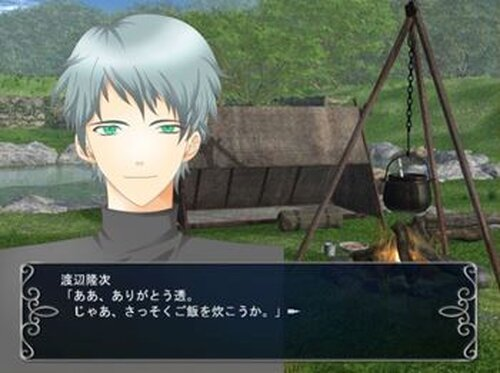 Thread of fate Game Screen Shot4