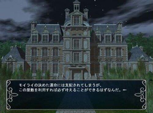 Thread of fate Game Screen Shot5