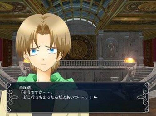 Thread of fate Game Screen Shots
