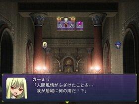 余命ナイ Game Screen Shot2