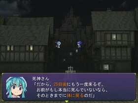 余命ナイ Game Screen Shot3