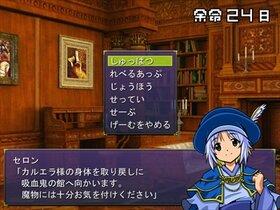 余命ナイ Game Screen Shot4