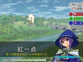 余命ナイ Game Screen Shot5