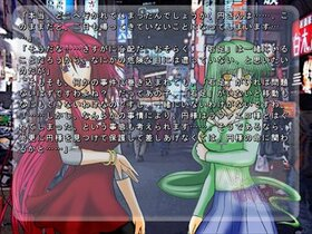八月の化け物たち - 1/6の奇妙な真夏 -第五話 Game Screen Shot5