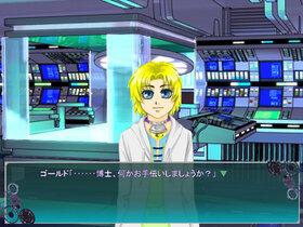 金と銀の涙:リメイク版 Game Screen Shot2