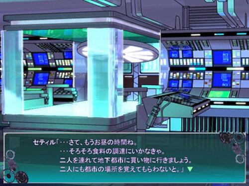 金と銀の涙:リメイク版 Game Screen Shot4
