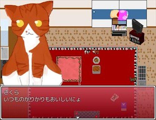 もこにゃの信者になるもこにゃ!! Game Screen Shot2