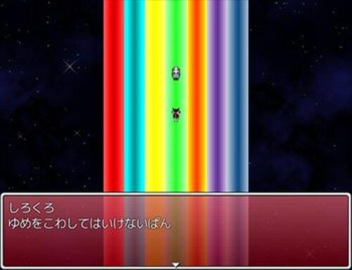 もこにゃの信者になるもこにゃ!! Game Screen Shot3