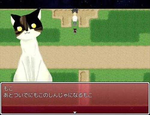 もこにゃの信者になるもこにゃ!! Game Screen Shots