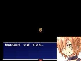 ザ・大会 Game Screen Shot2