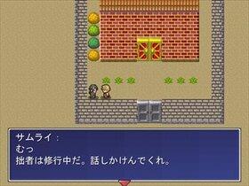 ザ・大会 Game Screen Shot3