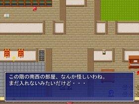ザ・大会 Game Screen Shot4