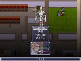 ザ・大会 Game Screen Shot5