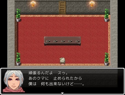 Escape ~ 魔法の館と少女の願い Game Screen Shot1