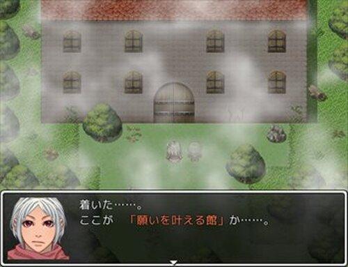 Escape ~ 魔法の館と少女の願い Game Screen Shot2
