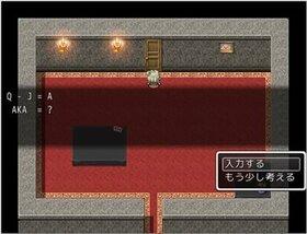 Escape ~ 魔法の館と少女の願い Game Screen Shot3
