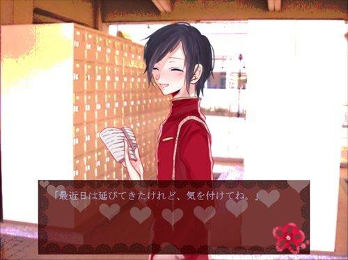 ショコラケージ Game Screen Shot
