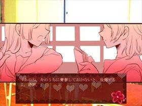 ショコラケージ Game Screen Shot2