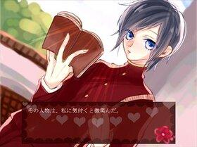 ショコラケージ Game Screen Shot3