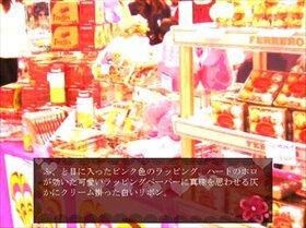ショコラケージ Game Screen Shot4