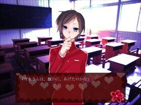 ショコラケージ Game Screen Shot5