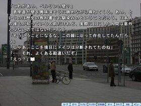 ベルリンの船 Game Screen Shot2