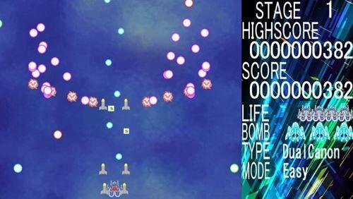 ピクニック☆エナジー Game Screen Shot