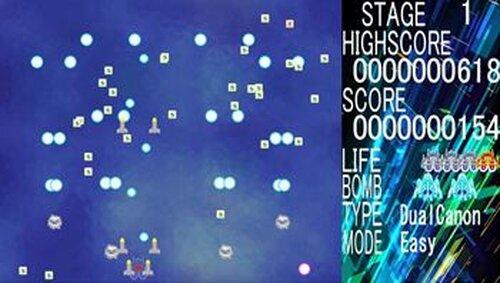 ピクニック☆エナジー Game Screen Shot4