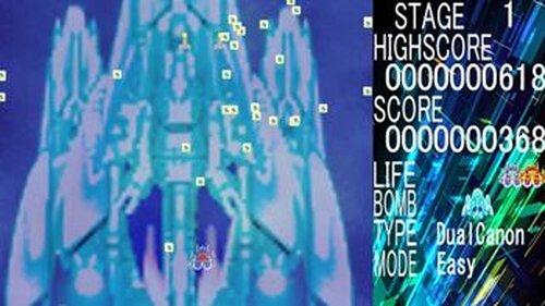 ピクニック☆エナジー Game Screen Shots