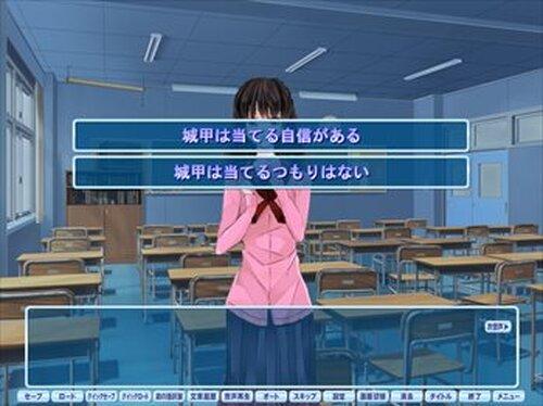 オカルト対策委員会 偽物の預言者 Game Screen Shot3