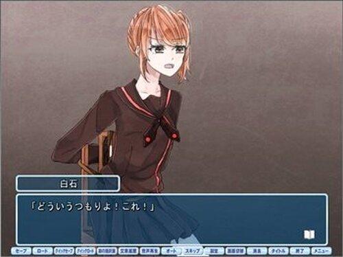 オカルト対策委員会 偽物の預言者 Game Screen Shot4