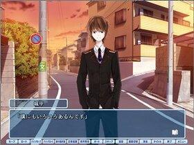 オカルト対策委員会 偽物の預言者 Game Screen Shot5
