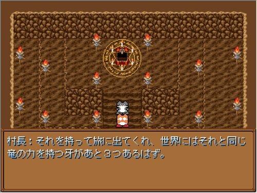デビルリバイバル3 Game Screen Shot1
