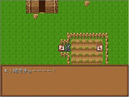 デビルリバイバル3 Game Screen Shot2