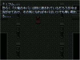 デビルリバイバル3 Game Screen Shot3