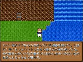 デビルリバイバル3 Game Screen Shot4