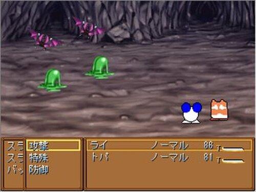 デビルリバイバル3 Game Screen Shot5